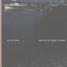 Quiet Now