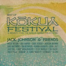 Best Of Kokua Festival, A Benefit For The Kokua Hawaii Foundation