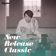 New Release Classic